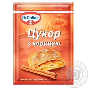 Dr.oetker for deserts sugar with cinnamon  8g