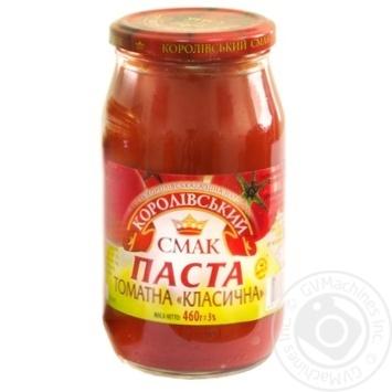 Паста томатна 25% Королiвський смак твіст с/б 460г