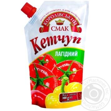 Кетчуп Королівський смак Лагідний 300г