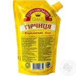 Korolivsky Smak Royal Strong Mustard 130g - buy, prices for Novus - image 2