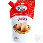 Mayonnaise Kuhar rishelie Three eggs 40.5% 650g