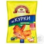 Приправа Королівський смак к курице 30г