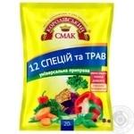 Spices Korolivsky smak 20g