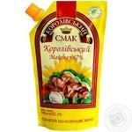 Korolivsky Smak Mayonnaise 67%
