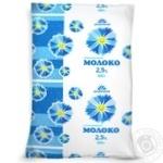 Молоко Добрыня стерилизованное 2.5% 900г пленка Украина