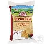 Hard cheese Zveni gora Zvenigorodskyi Extra 50% 285g