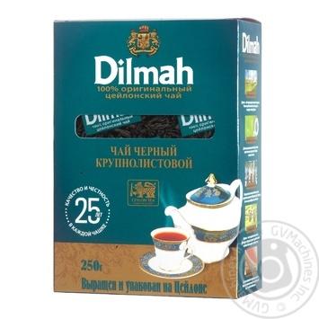 Tea Dilmah black loose 250g cardboard packaging Sri-lanka