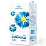 Молоко Добрыня стерилизованное 3.2% 2000г пленка Украина