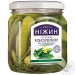 Nizhin Nizhin Style Pickled Cucumbers
