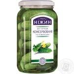 Nezhin Pickled Nezhin Style Cucumbers