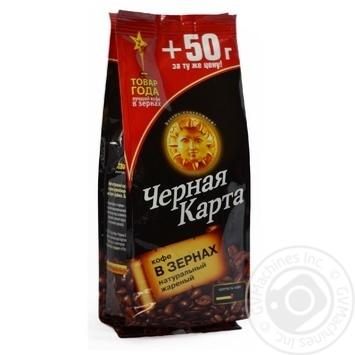 Кофе Черная Карта в зернах 200г Россия