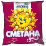 Сметана Молокія 22% 400г плівка Україна