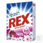 Powder detergent Rex Sakura blossoms for washing 400g