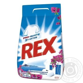 Порошок стиральный Рекс для стирки 4500г