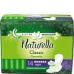 Гігієнічні прокладки Naturella Classic Camomile Night 14шт