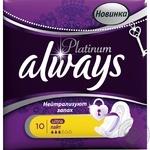 Pads Always Platinum light 10pcs