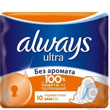 Прокладки Олвэйс Ультра без аромата 4 капли 10шт