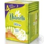 Прокладки Натурелла Ультра Ромашка 4 капли 20шт + прокладки Натурелла ночные 4шт