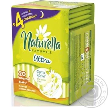 Pads Naturella Ultra Camomile normal 20pcs + pads Naturella night 4pcs