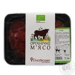 Meat Etnoproduct fresh Ukraine