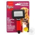 Topsi Brush for animals