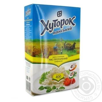 Рис Хуторок Панский пропаренный шлифованный в пакетиках 400г