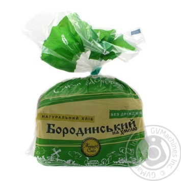 Хлеб Житня сыла Бородинский на хмелю нарезанный 500г