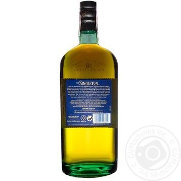The Singleton Of Dufftown whisky 18 y.o. 40% 0,7l - buy, prices for Novus - image 2