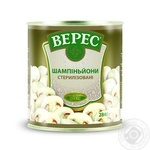 Mushrooms cup mushrooms Veres canned 2840g