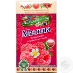 Tea Polissia tea fruit raspberry packed 20pcs 40g