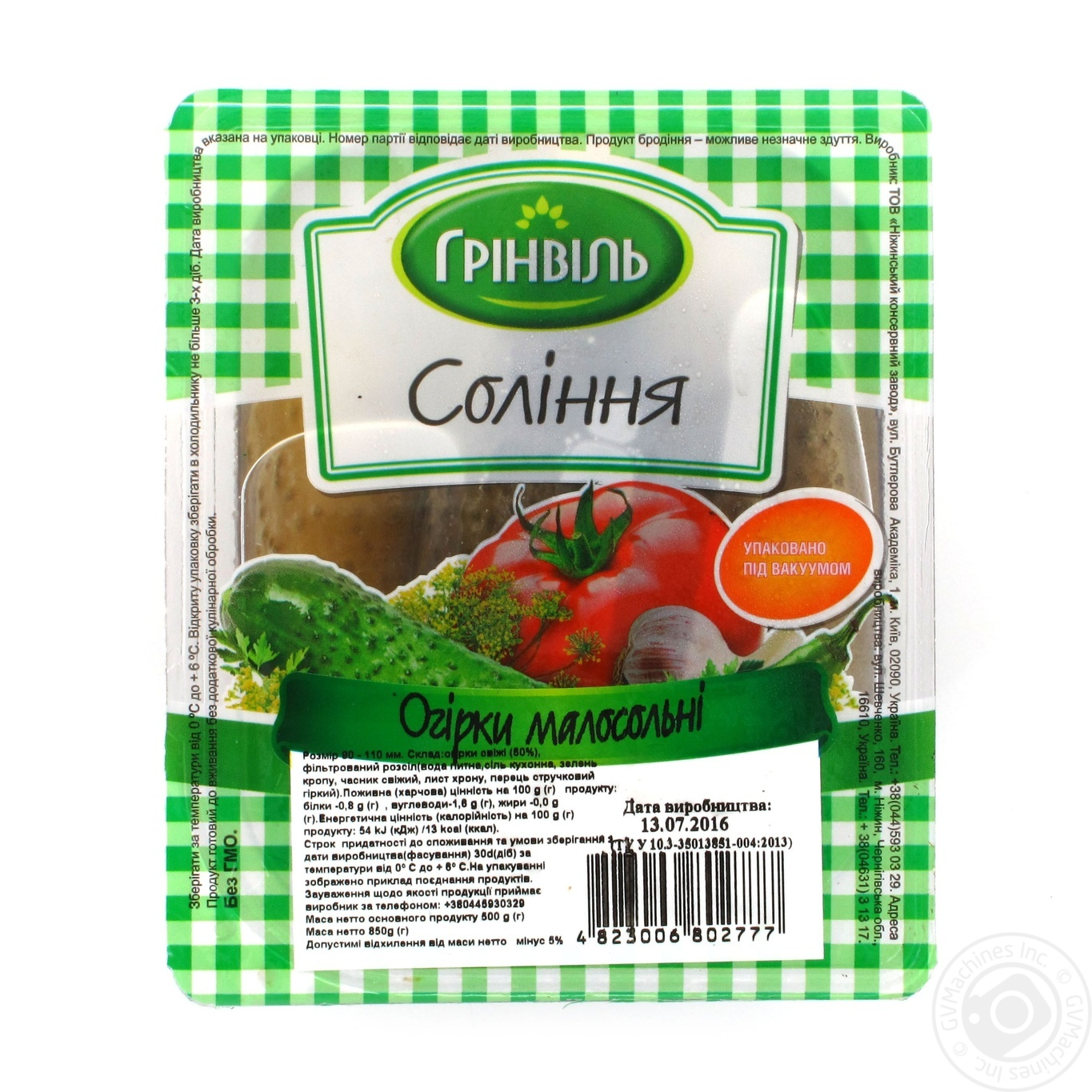 Greenvil slightly salted cucumber 500g → Canned food and