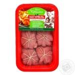 Meat Naturvil fresh