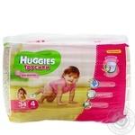 Huggies 4 girls Pants-diapers 9-14kg 34pcs