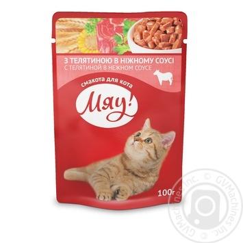 Скидка на Корм Мяу для взрослых кошек с телятиной в нежном соусе 100г