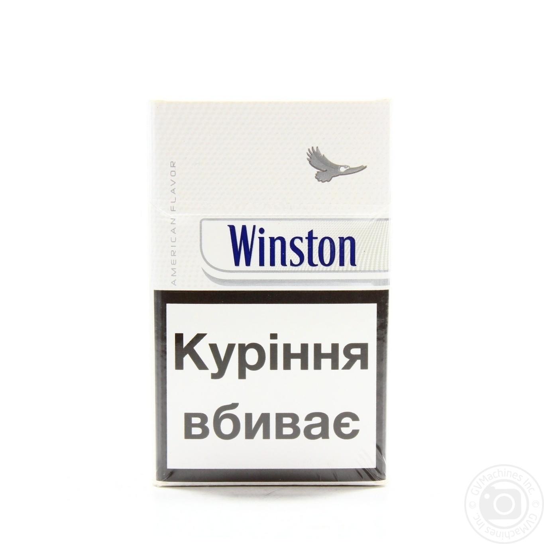 Buy cigarettes in Quebec