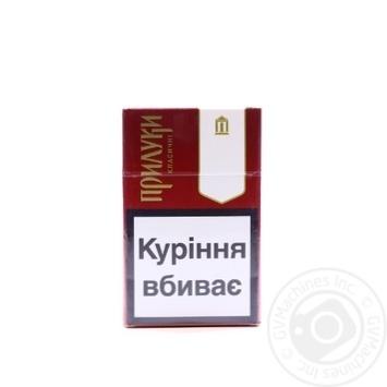 Цигарки з фільтром Прилуки Класичні 12