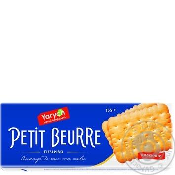 Скидка на Печенье Yarych Petit Beurre 155г