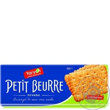 Скидка на Печенье Yarych Petit Beurre с отрубями 155г