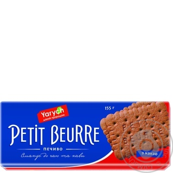 Скидка на Печенье Yarych Petit Beurre с какао 155г