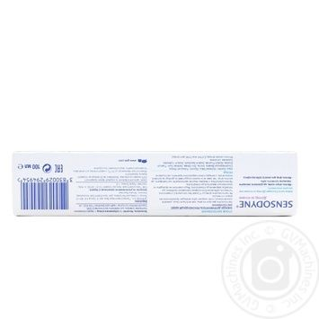 Зубная паста Sensodyne Уход за деснами 100мл - купить, цены на Ашан - фото 3