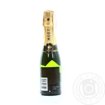 Шампанское Moet & Chandon Brut Imperial белое сухое 12% 0.2л - купить, цены на Novus - фото 2