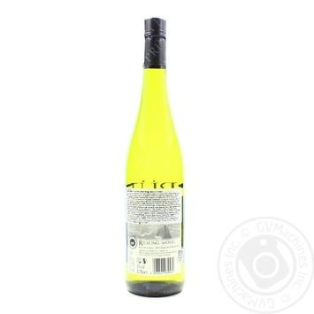 Вино Prum Riesling Kabinett Trocken Mosel белое сухое 10% 0,75л - купить, цены на Novus - фото 2
