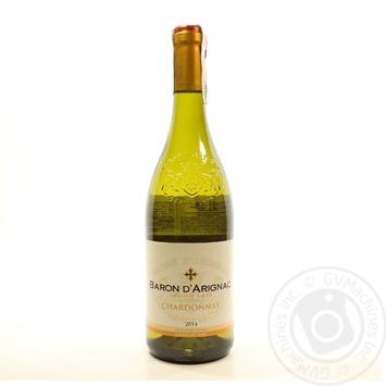 Вино 0,75л 13% біле напівсухе Baron d`Arignac Chardonnay