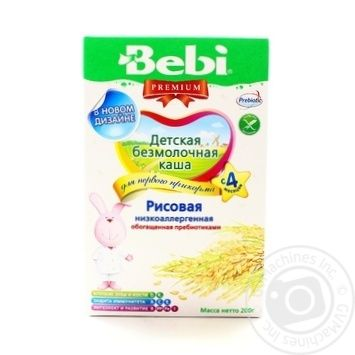 Pap Bebi rice for children from 4 months 250g