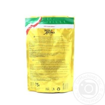Кофе Nero Aroma Natura натуральный растворимый сублимированный 75г - купить, цены на Novus - фото 2