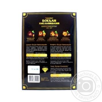 Набір цукерок Аметист плюс Богдан Хмельницький 500г - купити, ціни на Novus - фото 2