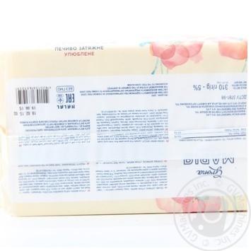 Печенье Grona Maria 310г - купить, цены на Novus - фото 2