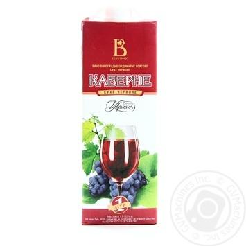 Vinlux Cabernet red dry wine 13% 1l
