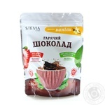Hot chocolate with vanilla 150g