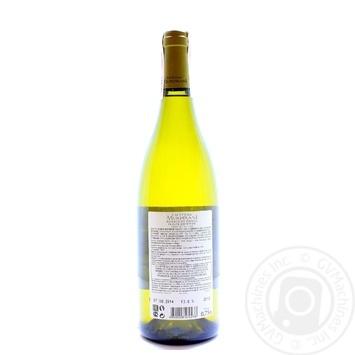 Вино Chateau Mukhrani Reserve du Prince біле сухе 12% 0,75л - купити, ціни на Novus - фото 2